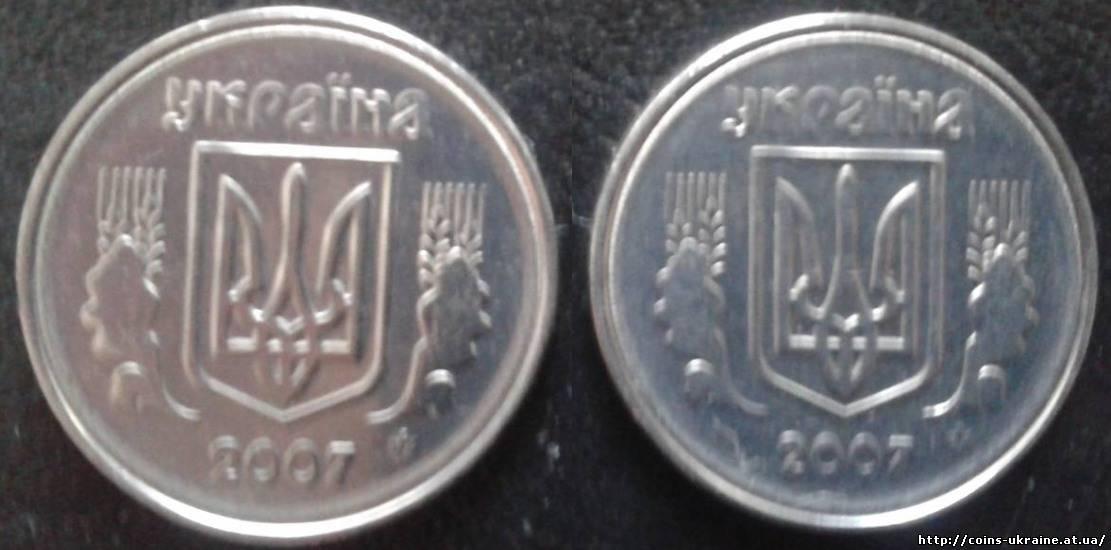 2 копейки украина 2007 год что можно было купить на алтын
