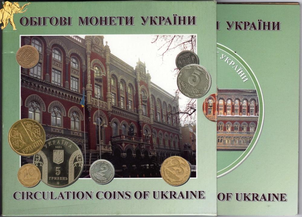 Набор для монет украины список всех юбилейных монет 10 рублей