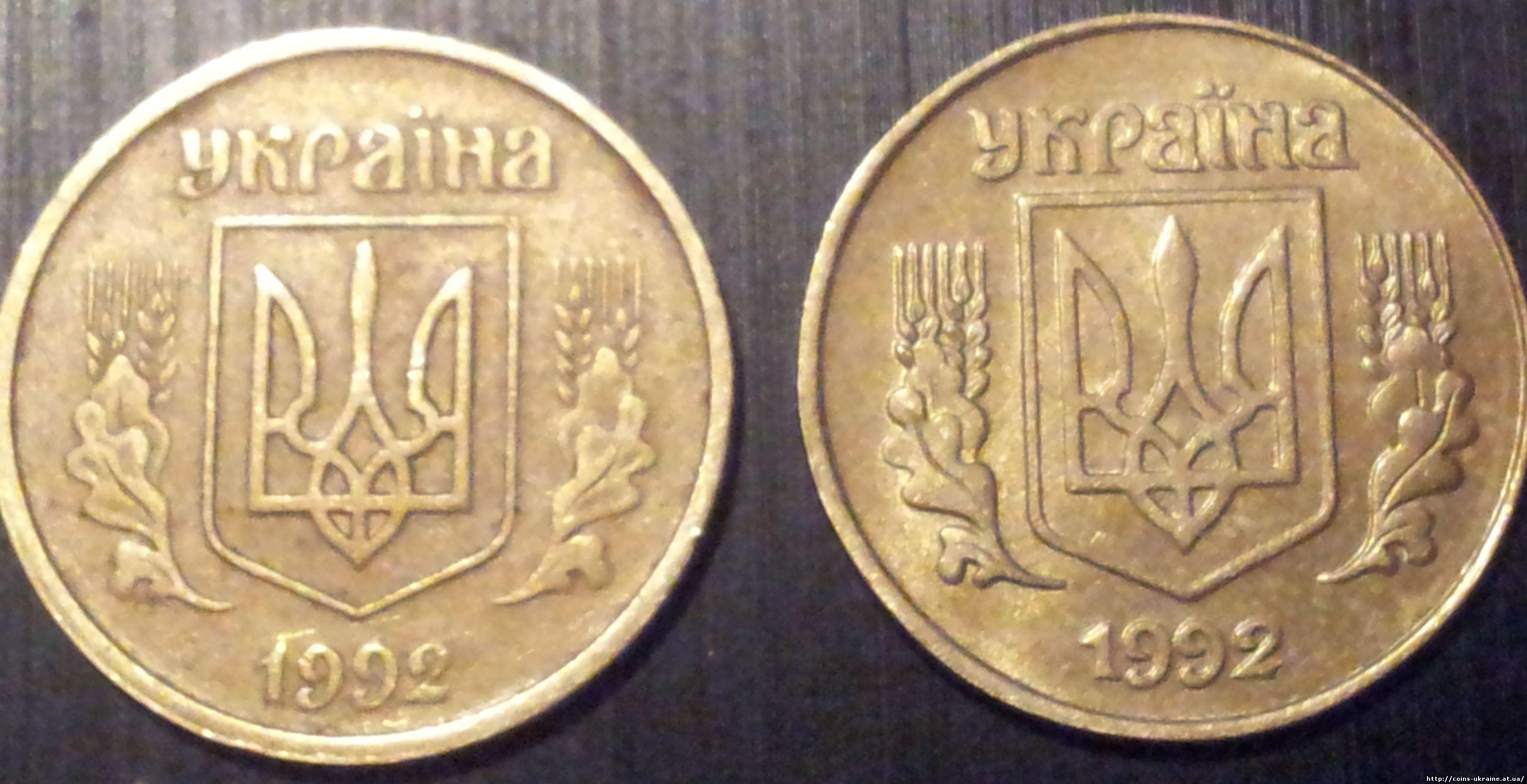 25 коп 1992 года цена украина продать 7 талеров