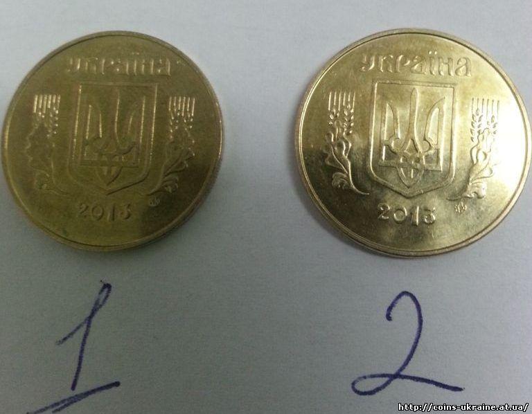 50 копеек 2013 года монета 1902 николай 2