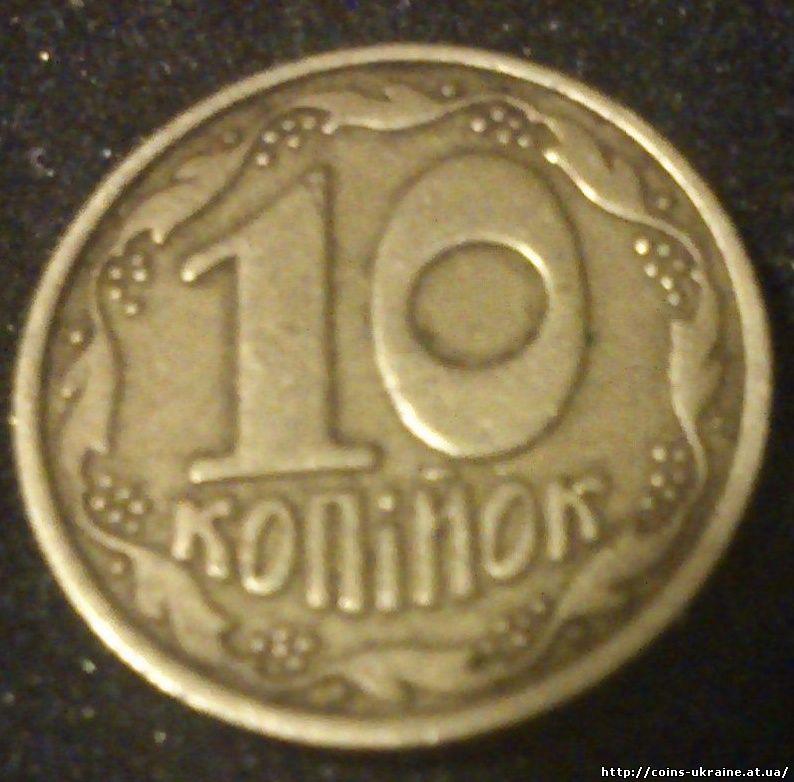коллекция юбилейных монет 10 рублей цена