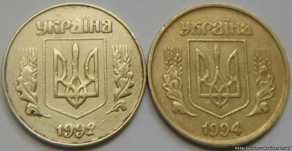 50 копеек 1992г цена украина бляха odra