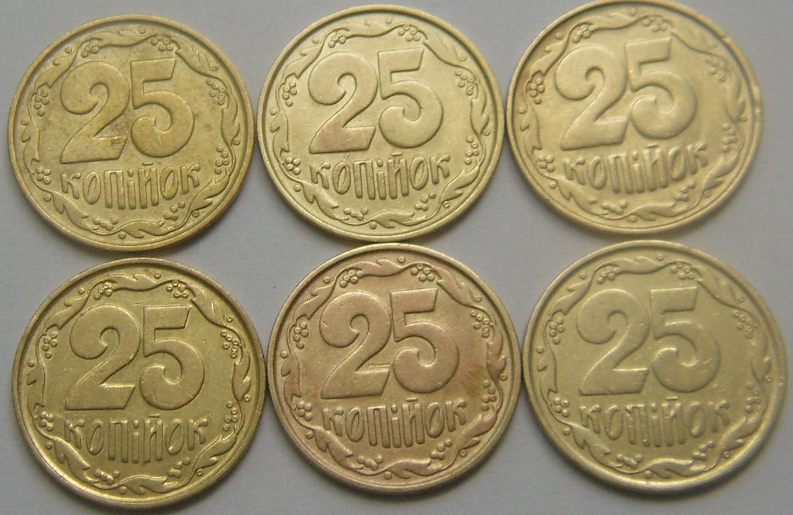 25 копеек 1992 украина цена разновидность отзывы whites coinmaster