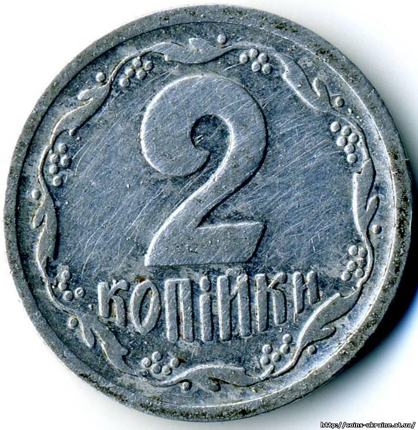 2 коп 1993 фото перми 20 века