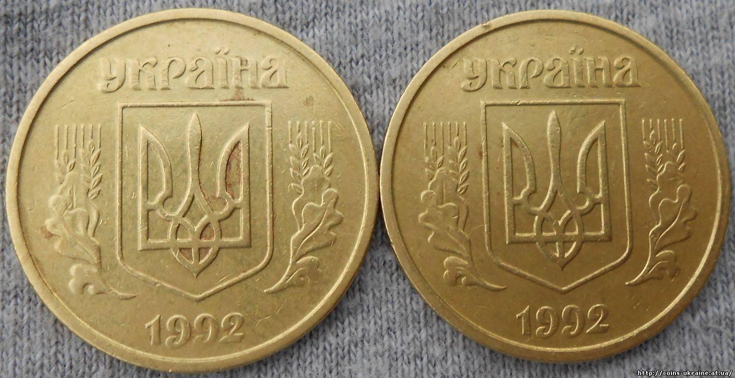 25 коп 1994 деньги в румынии