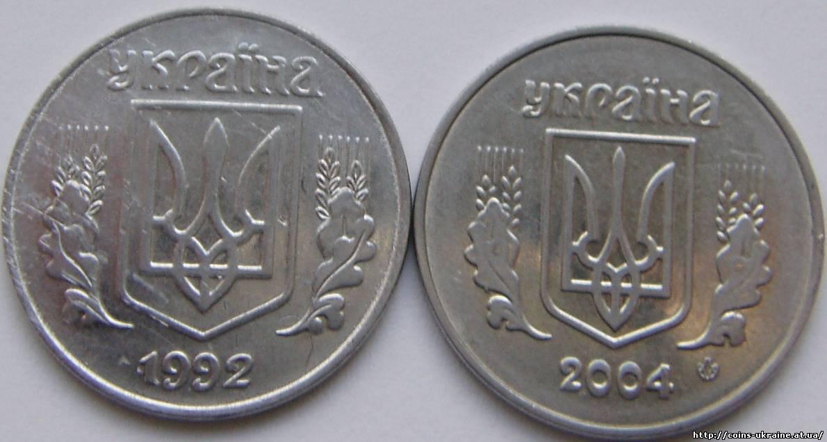 5 копеек 2004 года цена украина альбом для монет с подписями
