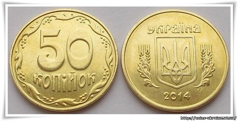 25 копеек 2014 цена где купить памятные монеты