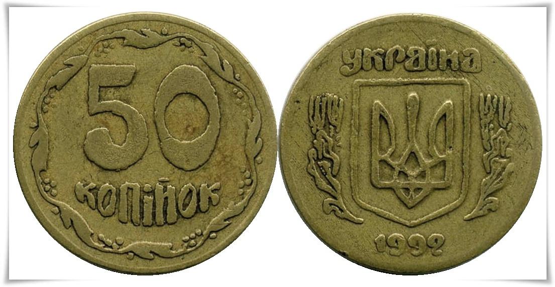 Фальшивые монеты украины лиса и бобер статуэтка