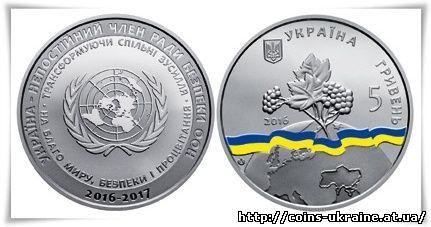 Новые монеты украины 2017 пятирублевая монета 1997 года цена