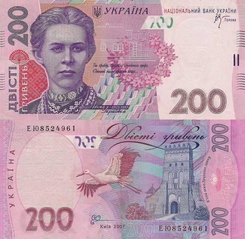 200 грн достанется случайному подписчику
