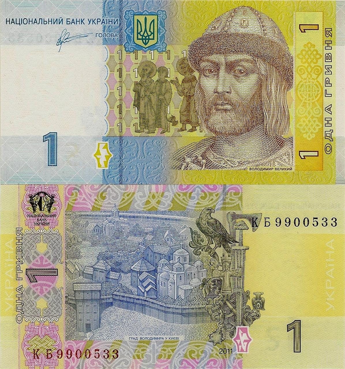 Секс за деньги на украине 16 фотография