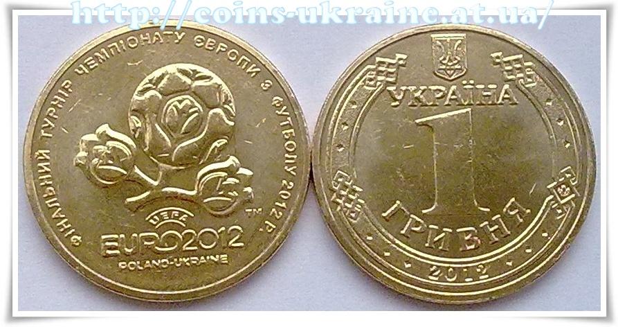 Евро разменная монета 10 копейка 1917 1967 года цена