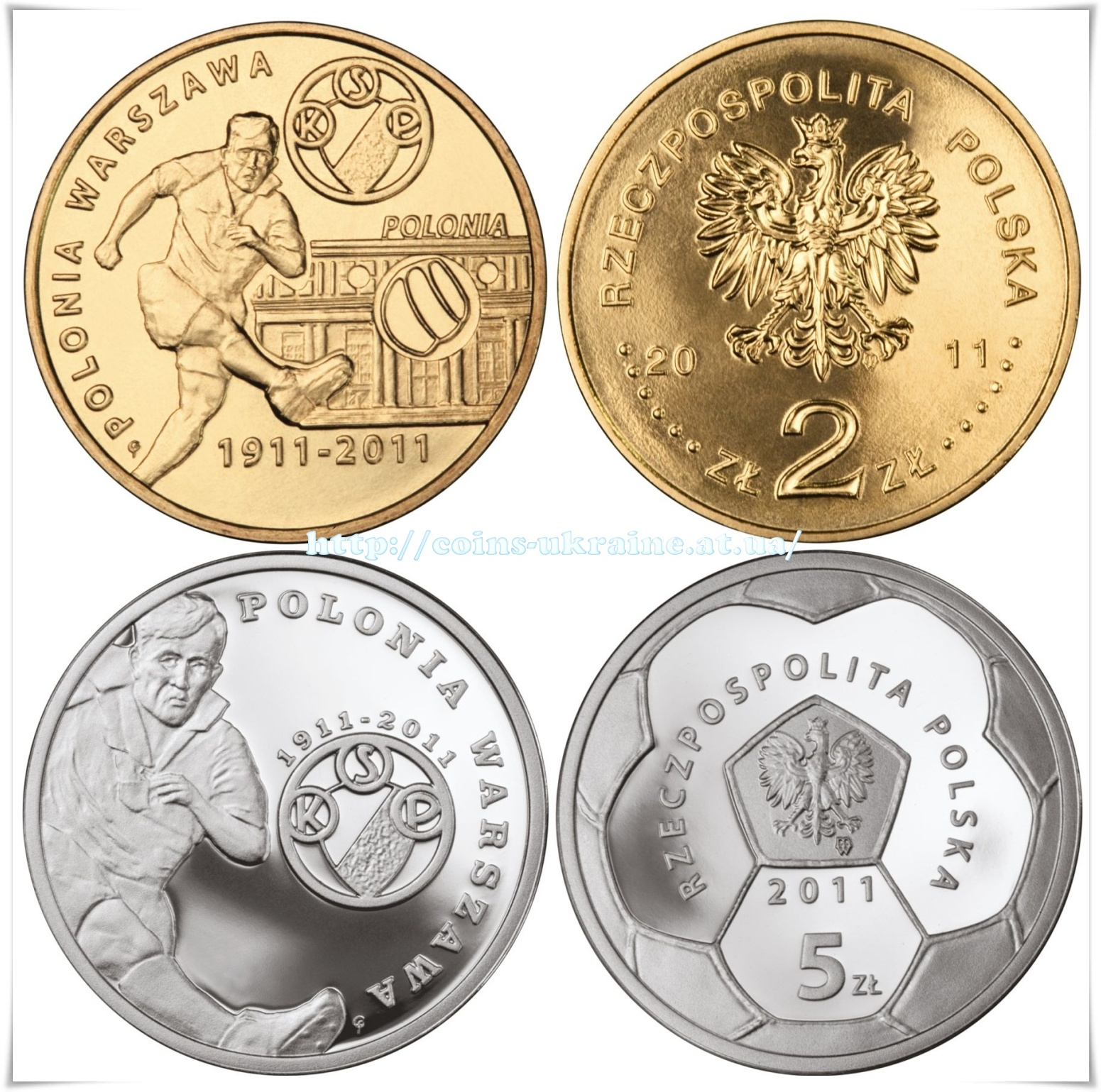 Монеты украина 2012 футбол