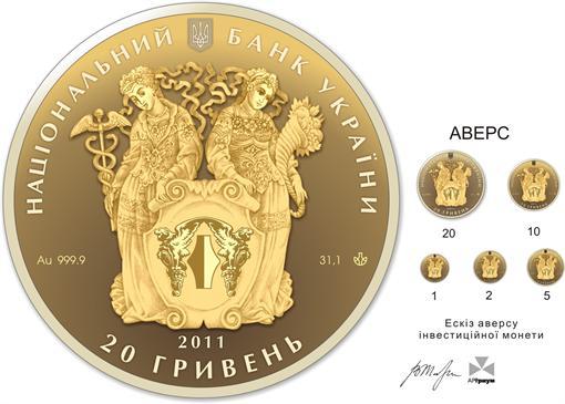 Современные золотые монеты коллекция древние города россии