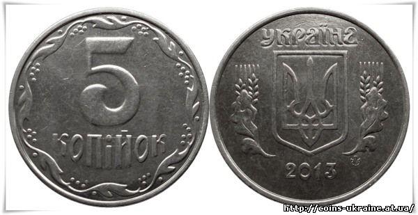 5 копеек 2013 украина коллекция значков олимпиада 80