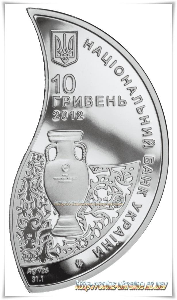 купить набор монет сбербанк