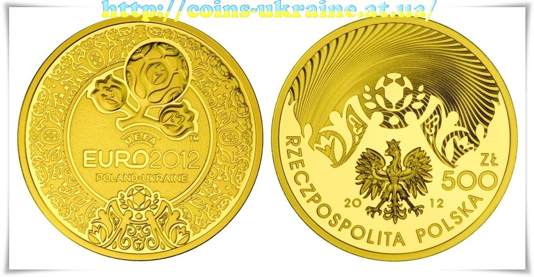 Монеты евро польши действующие монеты россии фото