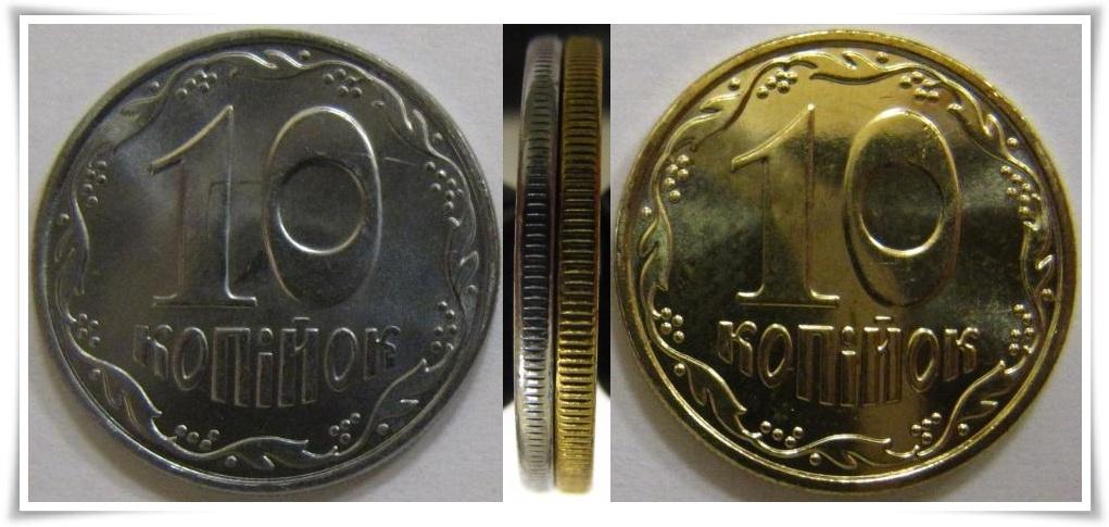 Какие дорогие монеты украины блистерные листы